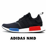 adidas nmd aw lab