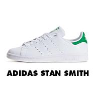 adidas stan smith aw lab