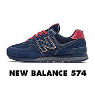new balance 574 aw lab