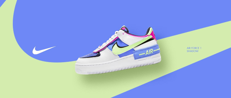 Nike AF 1 SHADOW